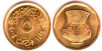 5 египетских пиастров