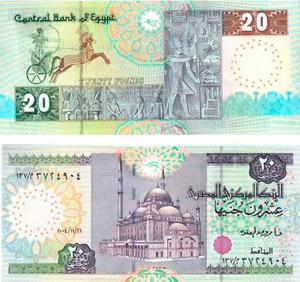 купюра 20 египетских фунтов