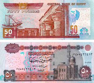 купюра 50 египетских фунтов