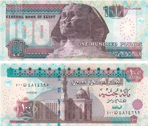 купюра 100 египетских фунтов
