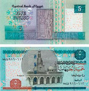 купюра 5 египетских фунтов