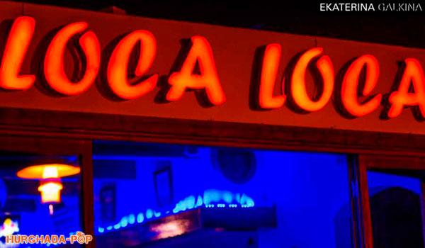 Клуб Loca Loca, Эль-Гуна