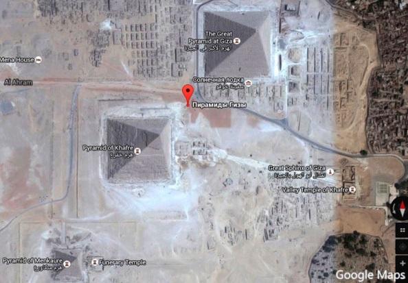 Великие пирамиды Гизы. Вид с самолета