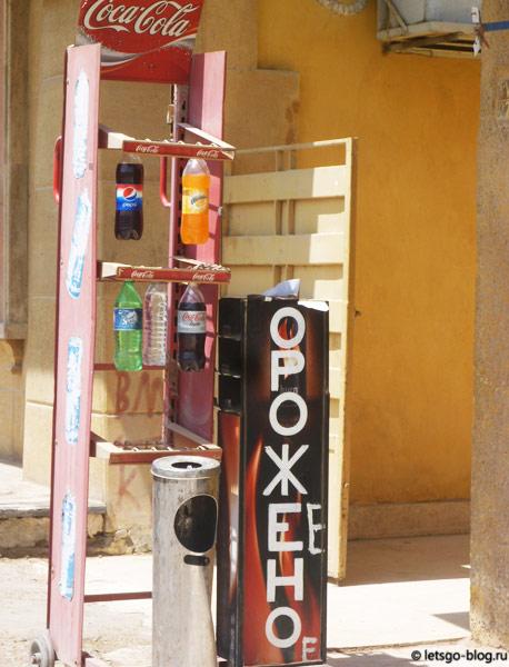 Магазин в Гизе, Египет