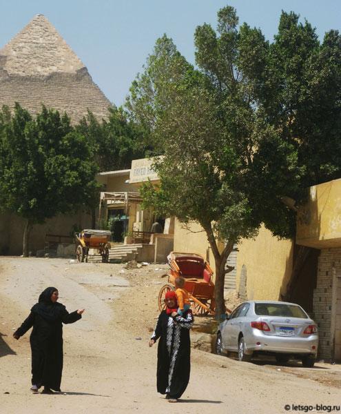 Гиза, Египет. Арабские женщины