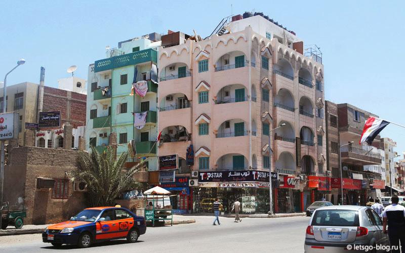 улица Шерри в Хургаде