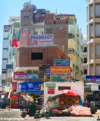 продуктовый магазин в Хургаде