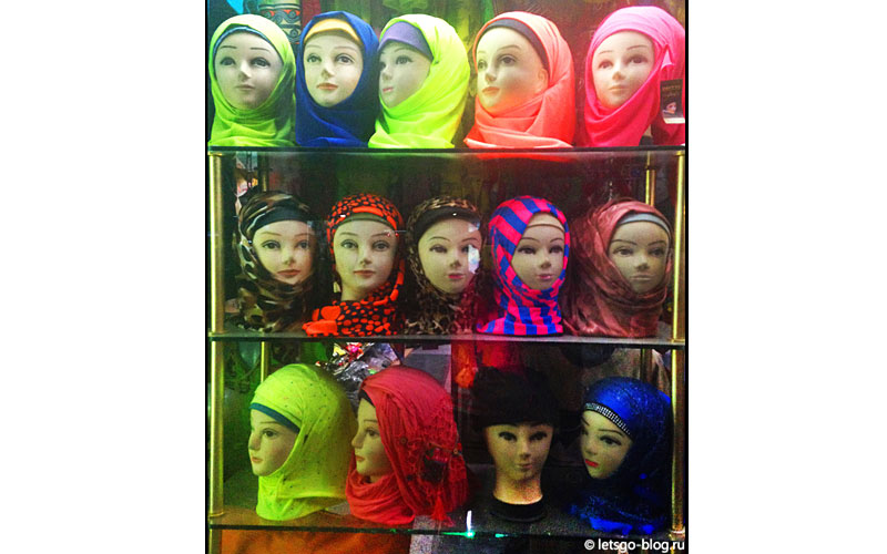 арабские платки