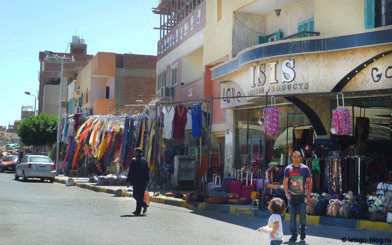магазин одежды в Хургаде