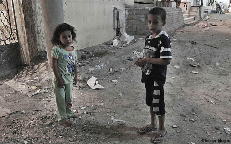 арабские дети в Хургаде