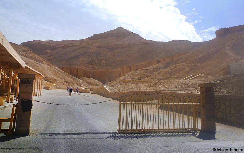 Долина Царей