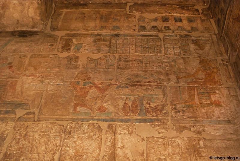 Луксорский храм. Комната Рождения