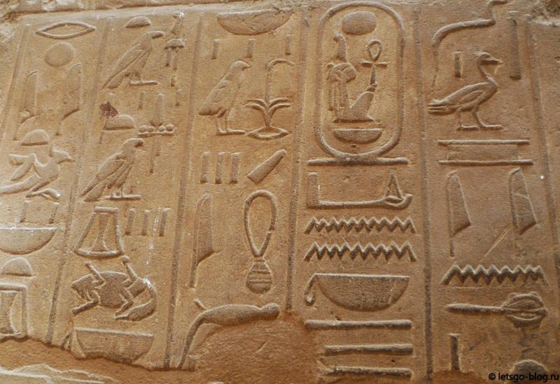 Луксорский храм. Древние надписи на стенах