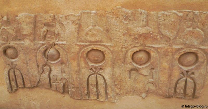 Луксорский храм. Картуши фараонов