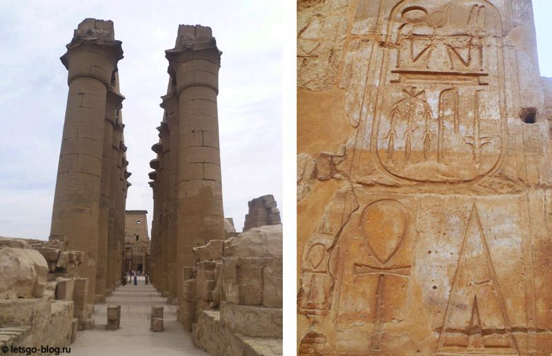 Луксорский храм. Колоннада Аменхотепа III и Тутанхамона