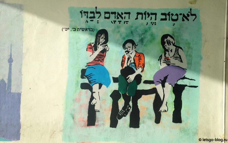 Тель-Авив. Центральный автовокзал