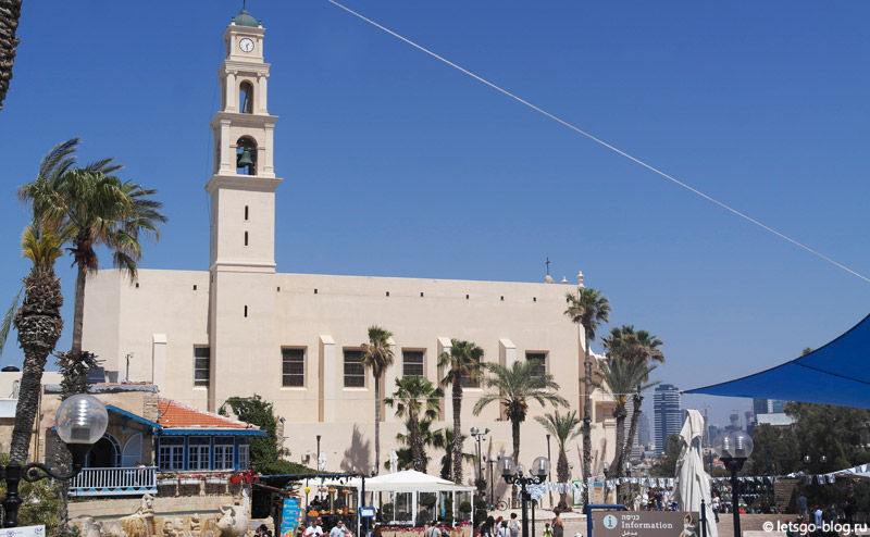Старый Яффо. Площадь Древностей (Kikar Kedumim)