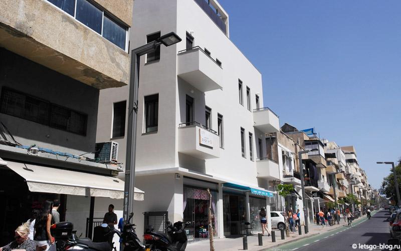 Тель-Авив, Белый город, ул. Кинг Джордж (King George)