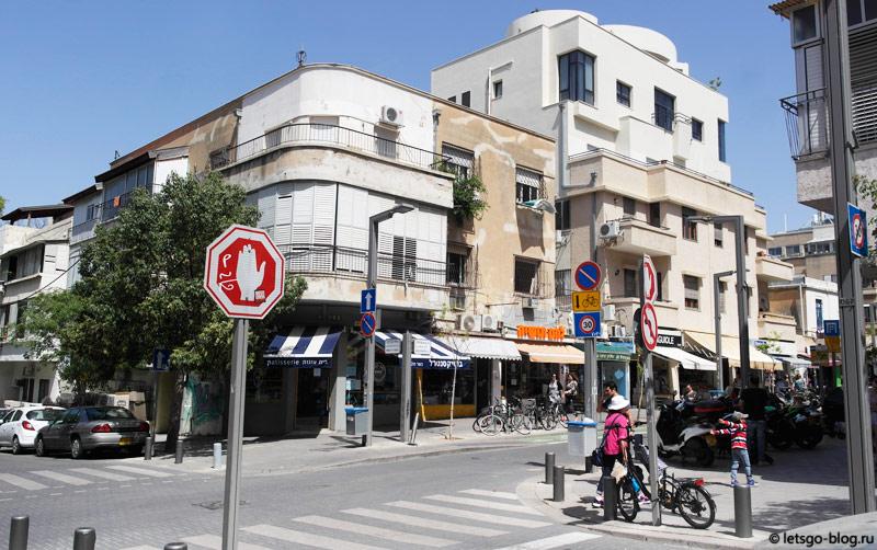 Тель-Авив, Белый город, ул. Шенкин (Sheinkin)
