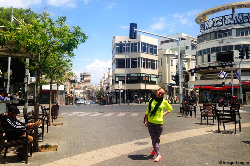 Тель-Авив, рынок Кармель, площадь Kikar Magen David