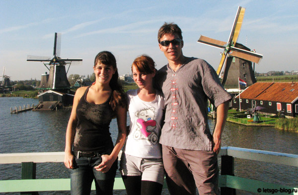 каучсерфинг амстердам