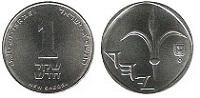 Монета 1 новый шекель