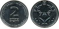 Монета 2 новых шекеля