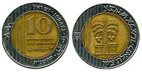 Монета 10 новых шекелей