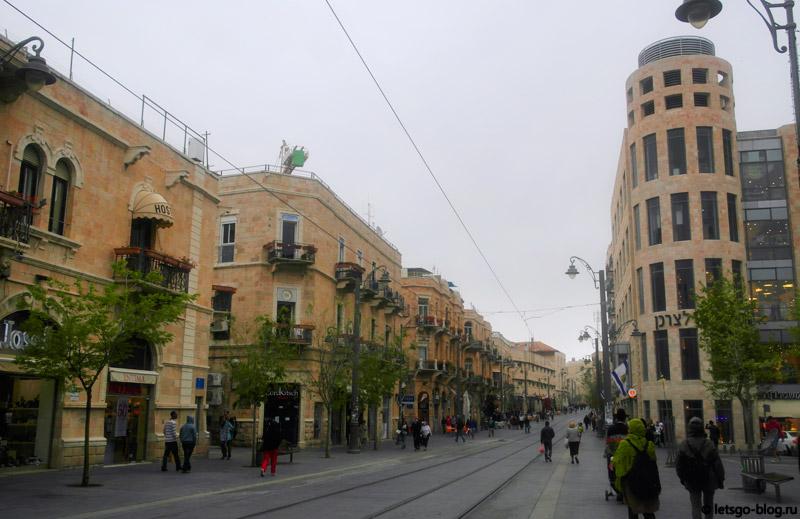 Иерусалим, центральная улица