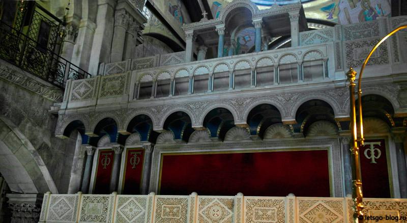 Храм Гроба Господня, Голгофа