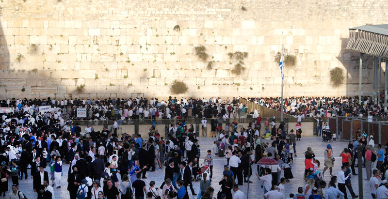 Иерусалим, площадь Западной Стены, евреи