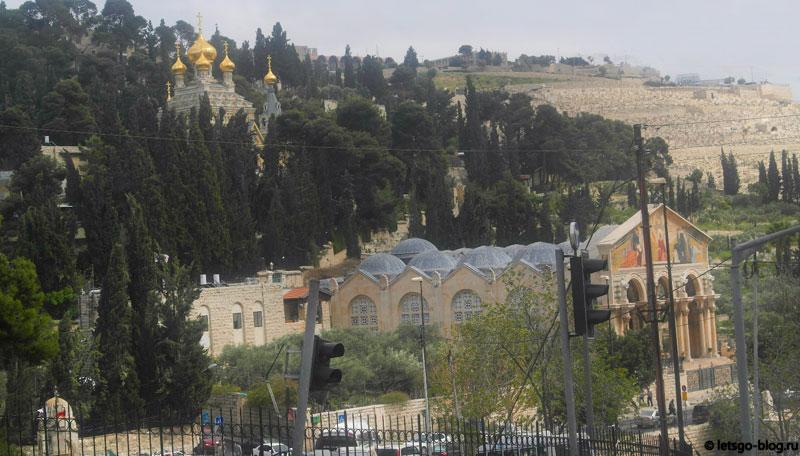 Масличная гора, Иерусалим. церковь Всех Наций и церковь Св. Марии Магдалины