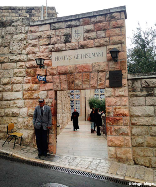 Вход в Гефсиманский сад