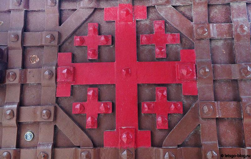 Гефсиманский сад, иерусалимский крест