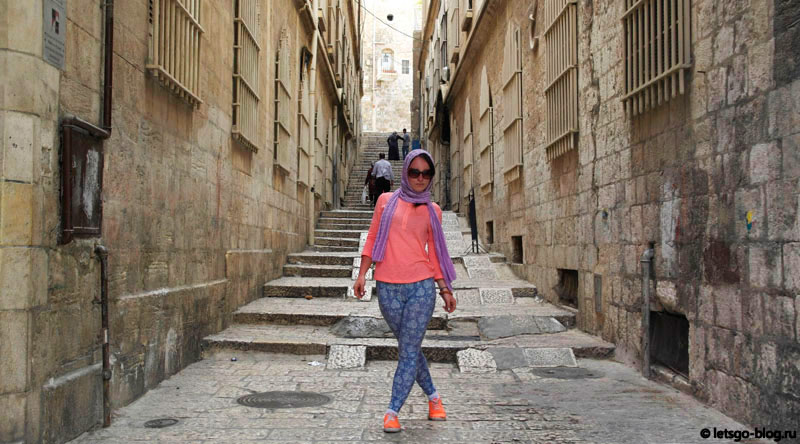 Мусульманский квартал, Иерусалим