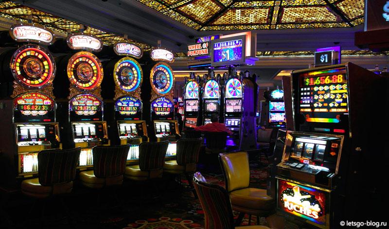 Требования к охране в казино, барах вконтакте игровые автоматы играть бесплатно без регистрации покер