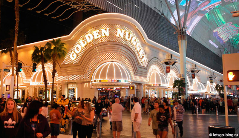Казино Golden Nugget, Лас-Вегас