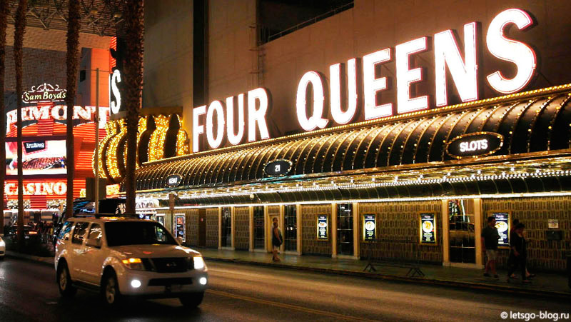 Казино 4 Queens, Лас-Вегас