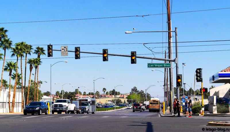Лас-Вегас бульвар