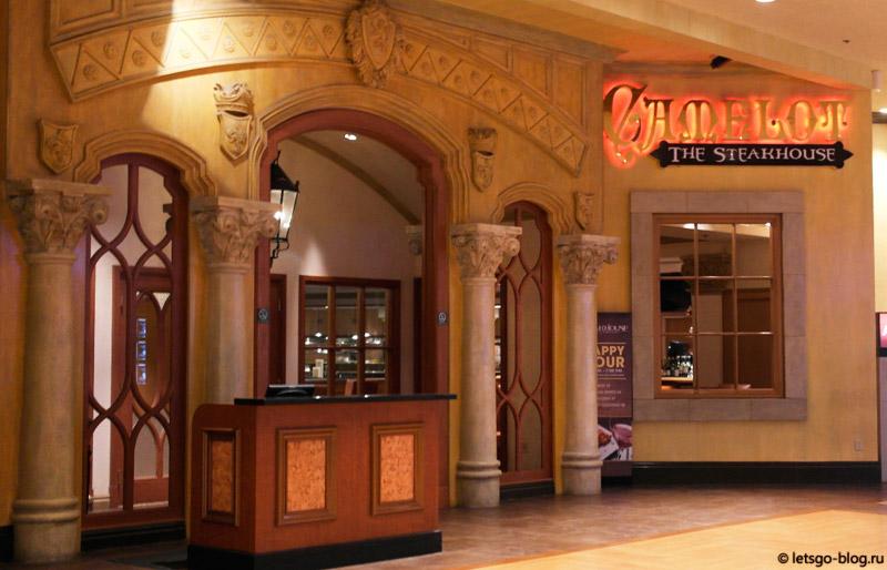Отель Экскалибур Лас-Вегас