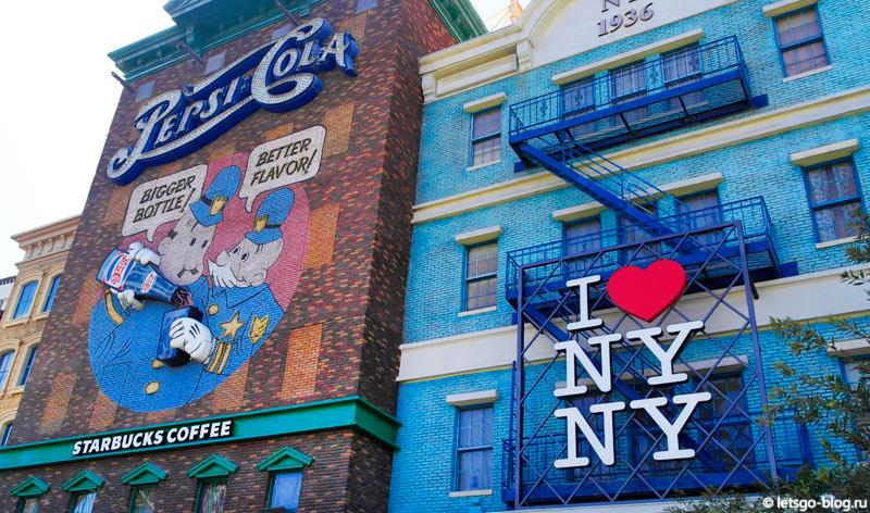Отель Нью Йорк Нью Йорк Лас-Вегас