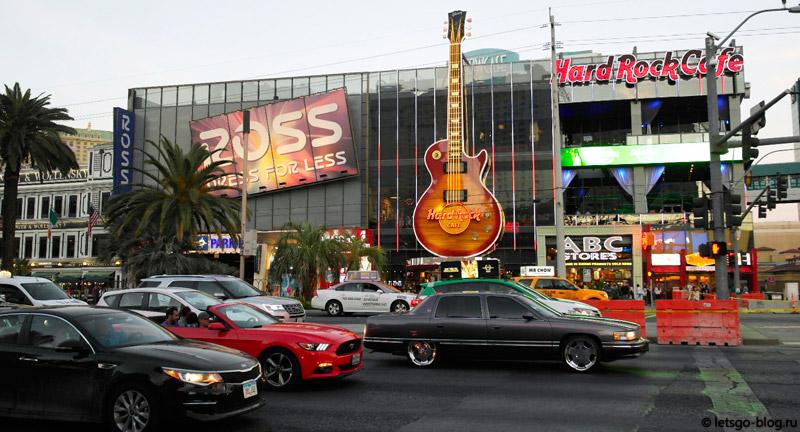Хард Рок Кафе Лас-Вегас