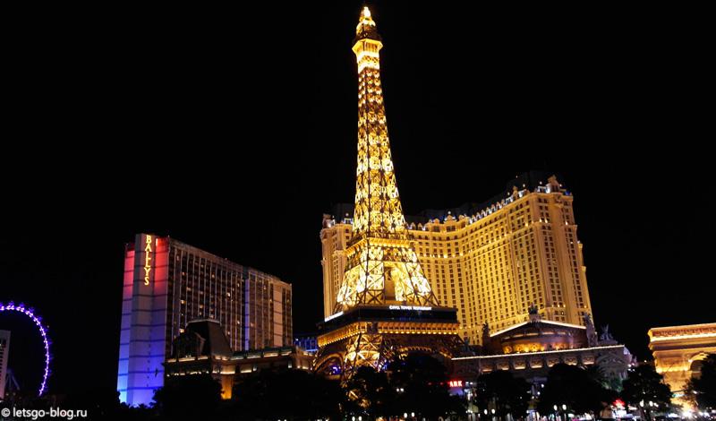 Отель Париж, Лас-Вегас