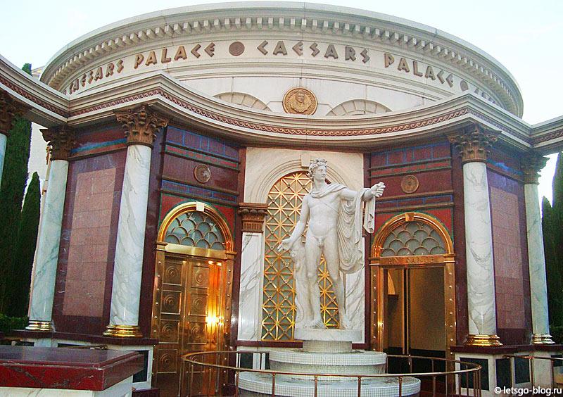 Цезарь Пэлэс, Лас-Вегас