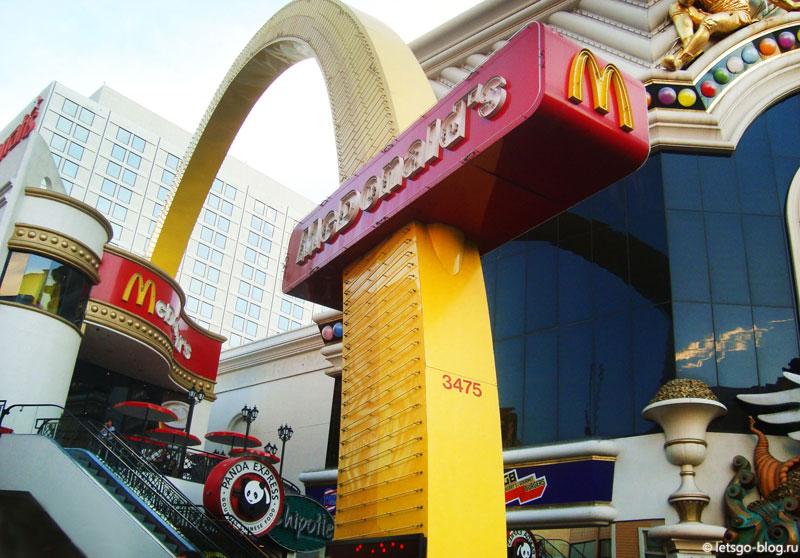 Макдональдс в Лас-Вегасе