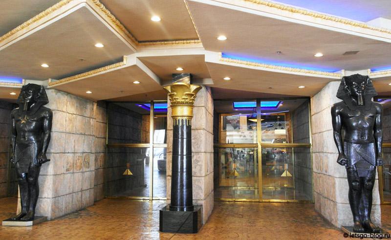 Отель Луксор Лас-Вегас
