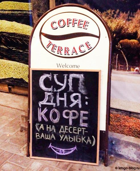 Музей Кофе спб