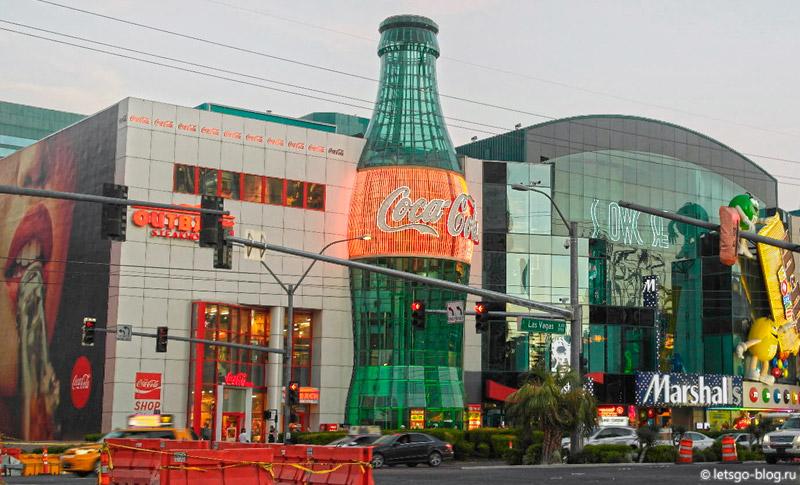 Магазин Кока-Кола Лас-Вегас