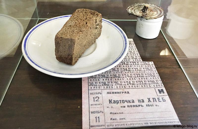 Музей Хлеба спб