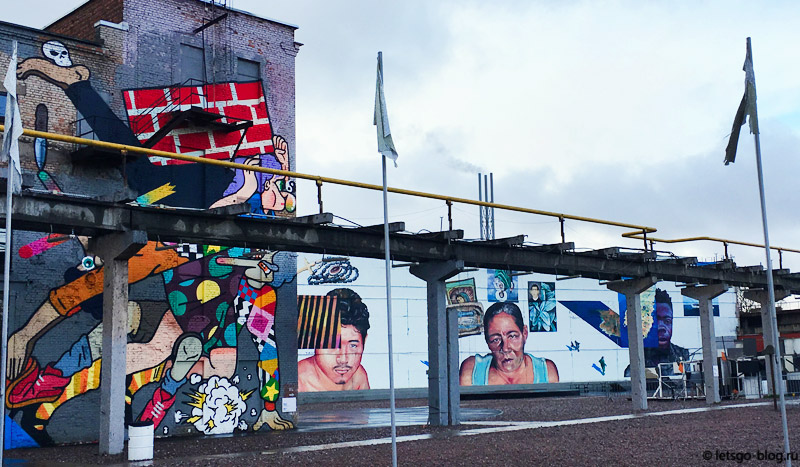 Музей Уличного искусства
